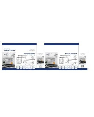 10 elementų virtuvės kabyklų rinkinysi METLEX MX-4540 sidabras